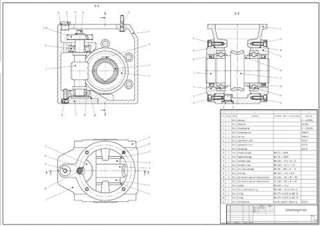 dessin technique plans de projet
